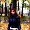 Степанова Наталья