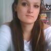 Зайко Татьяна
