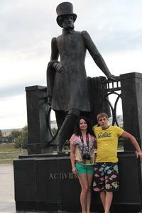 Балашова Елена
