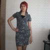 Малина Татьяна