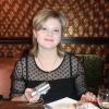 Головкина Ирина