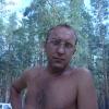 Алиткин Константин