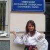 Іванова Ірина
